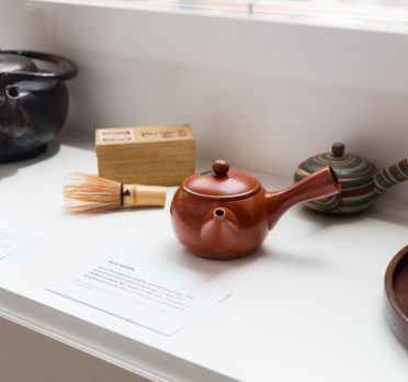 Items within the Migration Museum